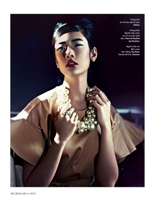 Bazaar Magazine